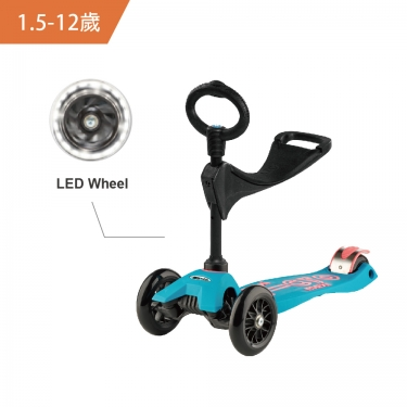 Maxi 3in1 Micro Deluxe ( LED 前輪發光 )